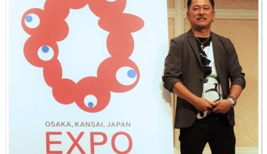 2025大阪万博のロゴは誰のデザイン?キモイ・可愛いと話題に!