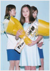 皆川玲奈美少女コンテスト