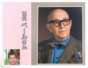 仲里依紗の祖父