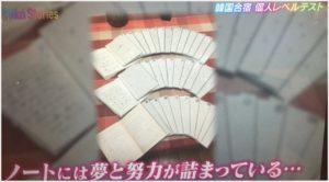 NiziU_マコ