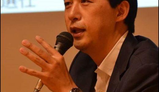 松尾明弘の経歴がエリートすぎる!元イケメン弁護士と言われた画像まとめ!