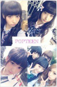 takeda_popteen