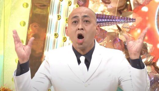 錦鯉の長谷川雅紀は結婚してる?歯がなくて丸呑みって本当?