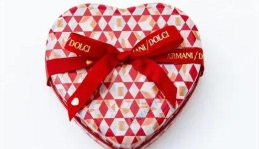 【2021】バレンタインチョコおすすめ5選!海外ブランドのハート型パッケージが可愛い!