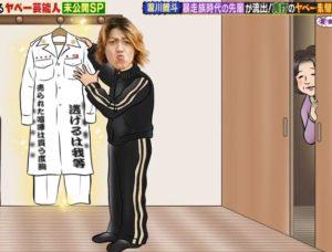 瀧川鯉斗の母親