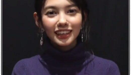 愛花は東京理科大学の経営学部生でどこのハーフ?デビューや経歴まとめ