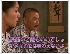 すてきな千葉珠美さん