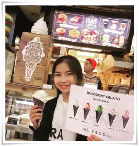 樋口晃平の妹の写真
