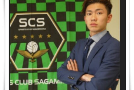 樋口晃平はサッカーJリーグのSC相模原所属していた?なぜ辞めて芸能界へ