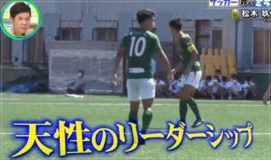 松木玖生は背番号10番