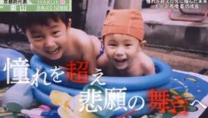 髙橋藍選手の子供時代