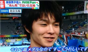 内村航平-北京オリンピック銀メダル