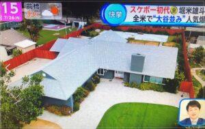 堀米雄斗の家の全貌