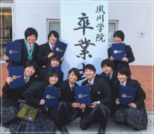 阿部詩の高校卒業式