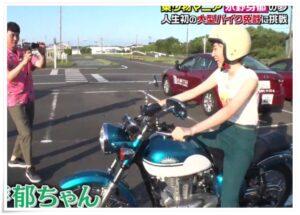 永野芽郁のバイク