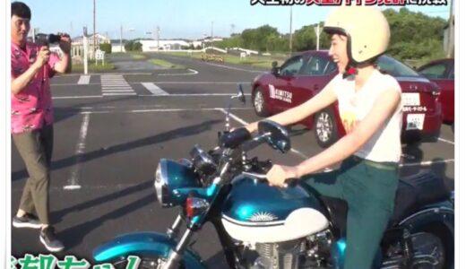 画像)永野芽郁が乗ってるバイクの車種は何?ハーレーや大型トラックも運転!