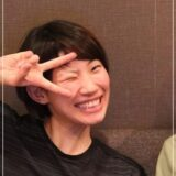石井優希がかわいい!