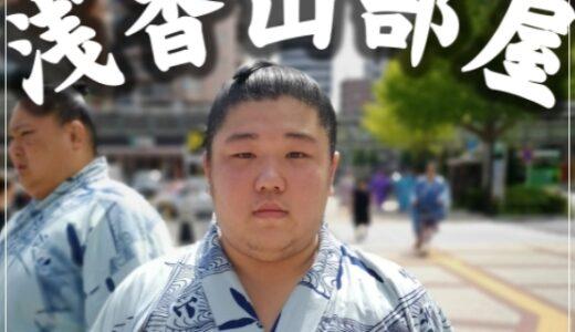 魁舞翔(三浦公大)の過去の成績は?母の勧めで15歳から相撲の道へ