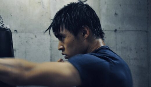 【画像】赤井英五郎の筋肉がバキバキ!アメリカで大学からボクシングをスタート!